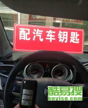 北京宣武上門修車,換汽車電瓶 更換輪胎 拖車 送油 開鎖產品圖