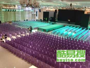 北京京郊會議酒店千人會場藍調莊園酒店預訂產品圖