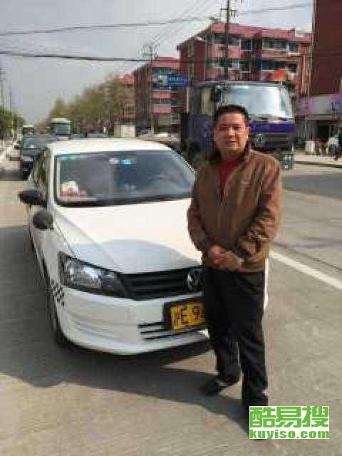 上海駕校報名學車C1/C2手動擋自動擋考駕照駕駛證