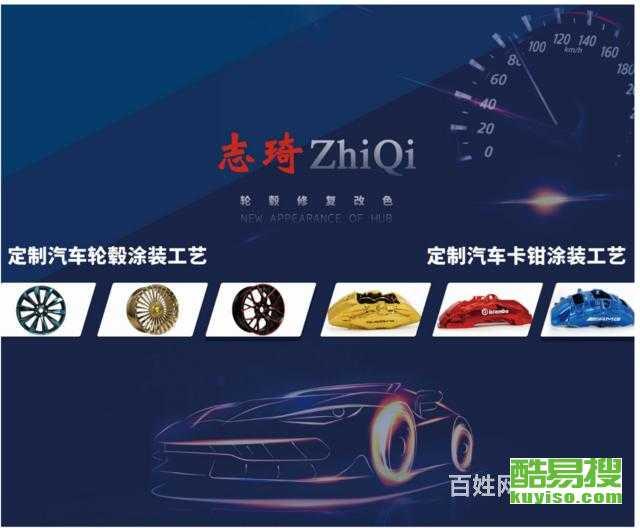 北京輪轂修復翻新哪家好產品圖