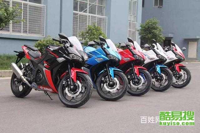 上海小摩托車跑車專賣店,可分期零首付