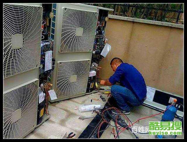 全北京快速上門維修家電,空調清洗-維修-加氟-移機產品圖