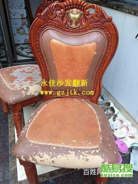 黃埔區沙發包真皮