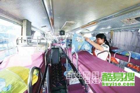 西安到惠州長途汽車時刻表