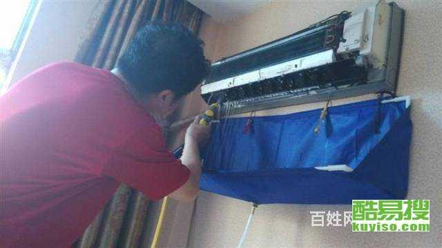 北京空調維修圖