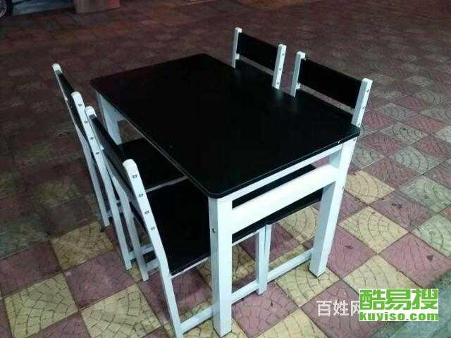 餐桌1+4組合450元,包送安裝 貨到付款