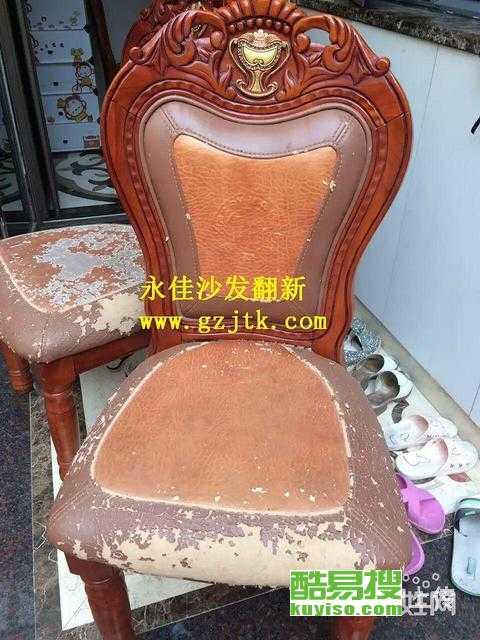 黃埔區沙發翻新制作