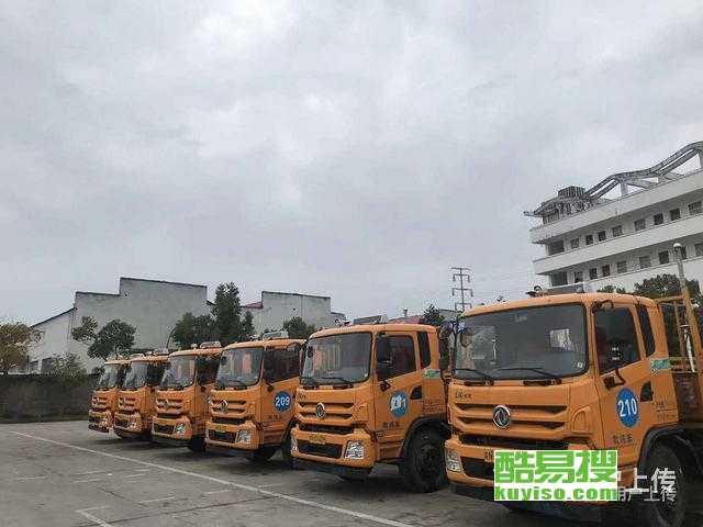 北京A大型客車圖